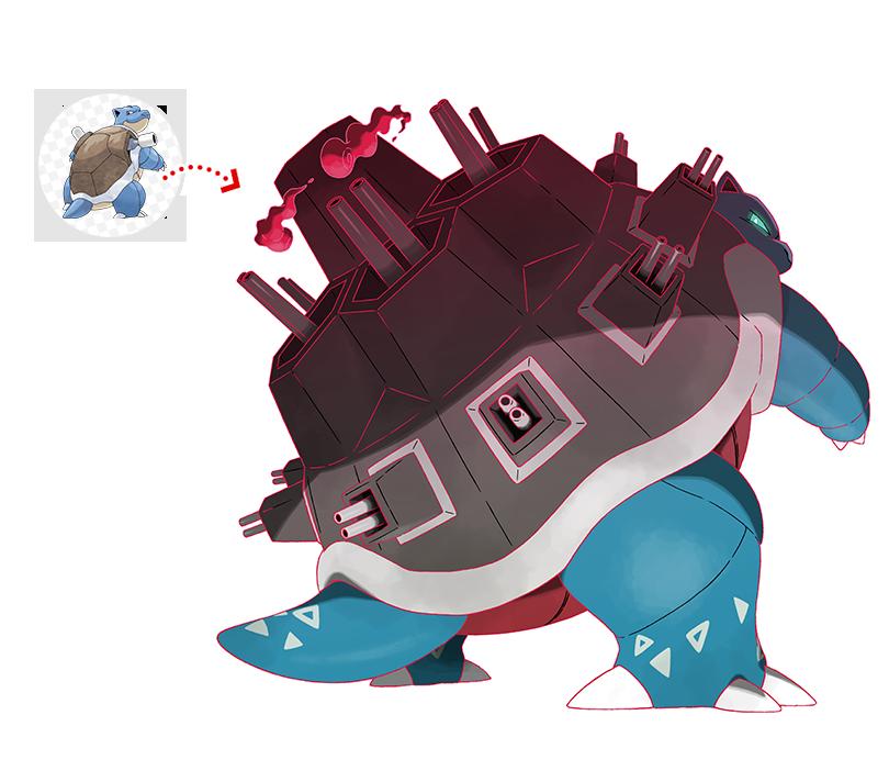 Blastoise Gigamax