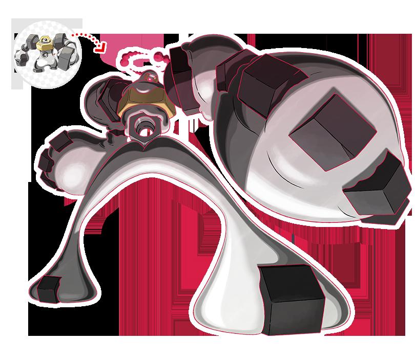Gigantamax Melmetal